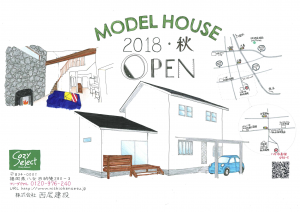 2018モデルチラシのコピー