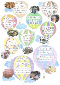 2018夏イベント
